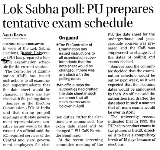 PU prepares tentative exam schedule (Panjab University)