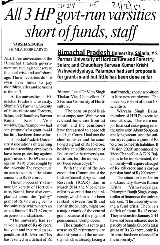 All 3 HP govt run varsities short of funds, Staff (Himachal Pradesh University)