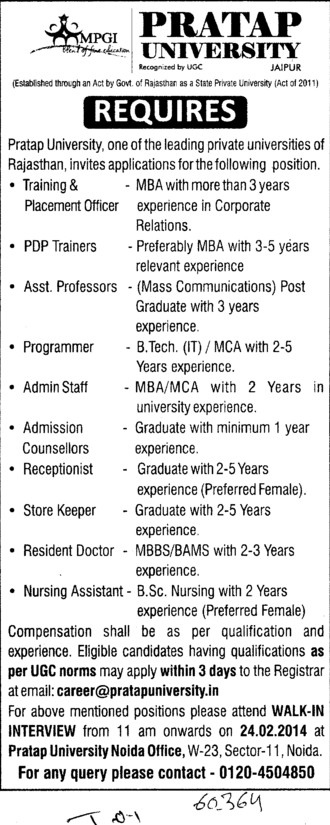 Admin Staff and Store Keeper (Pratap University)