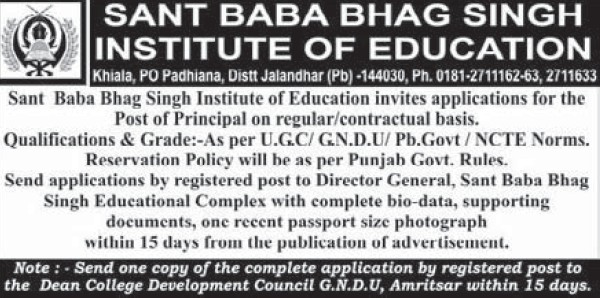 Principal on contract basis (Sant Baba Bhag Singh Institute of Education)