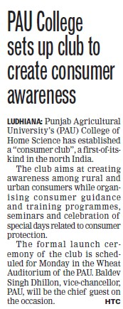 PAU College sets up club to create consumer awareness (Punjab Agricultural University PAU)