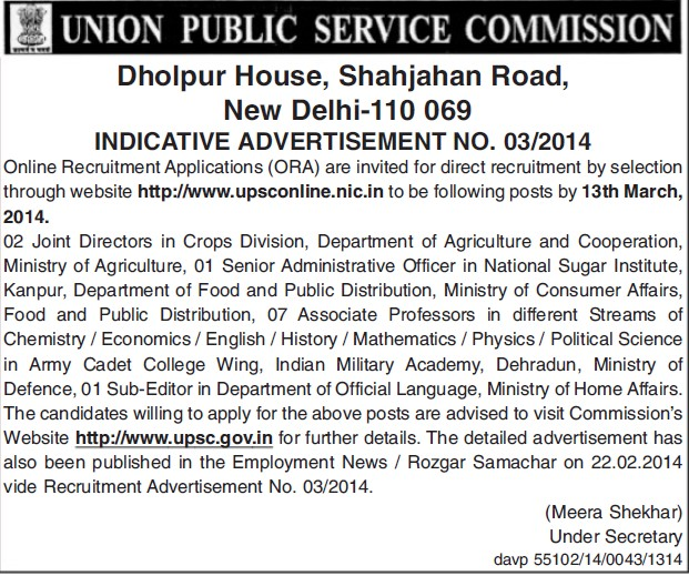 Senior Administrative Officer (Union Public Service Commission (UPSC))