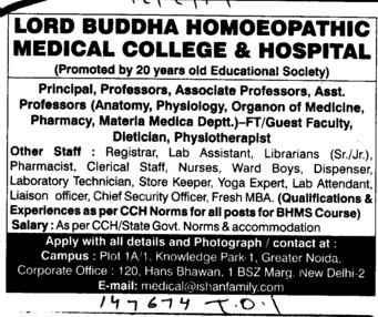 Physiotherapist and Asstt Professor in Anatomy (Lord Buddha Homoeopathic Medical College and Hospital)