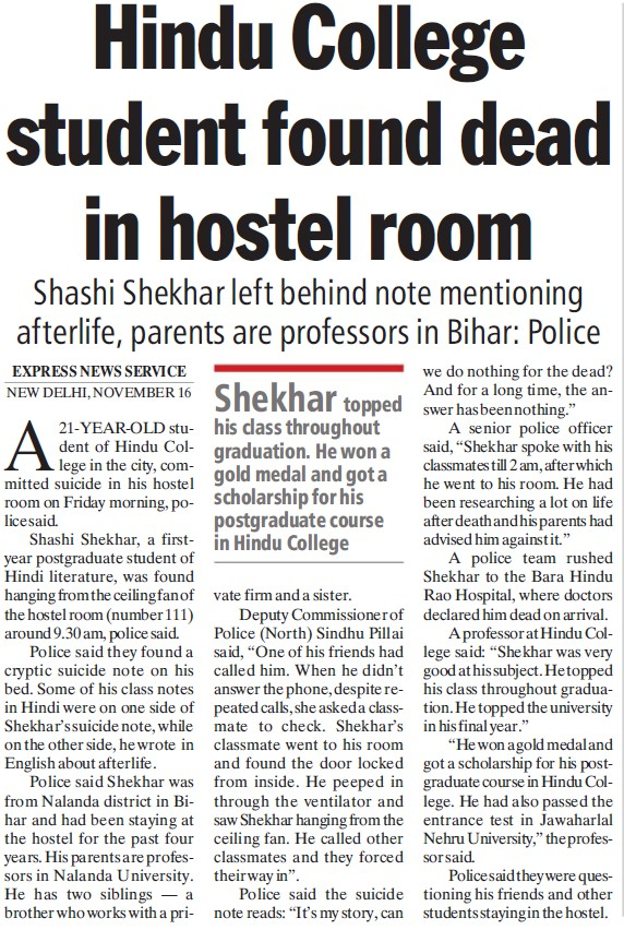 Student found dead in hostel room (Hindu College)
