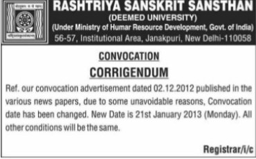 Convocation Program held (Rashtriya Sanskrit Sansthan)