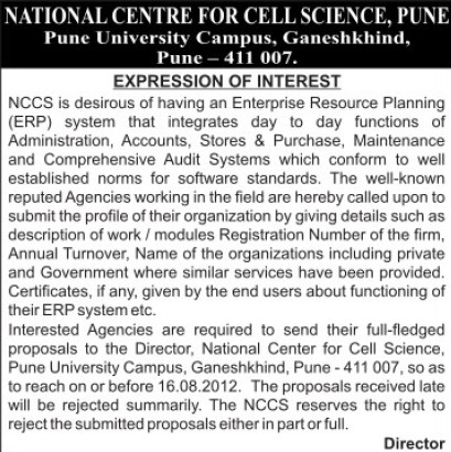Maintenance of Audit system (National Centre for Cell Sciences)