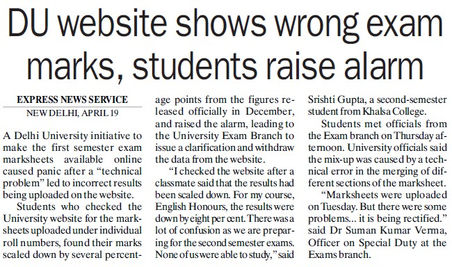 DU website shows wrong exam marks, students raise alarm (Delhi University)