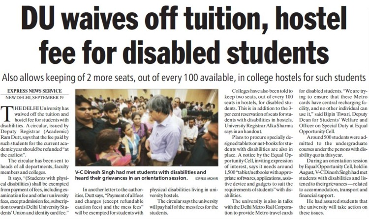 DU hostel fee for disabled students (Delhi University)