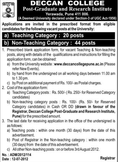 Non teaching posts (Deccan College Postgraduate and Research Institute Deemed University)