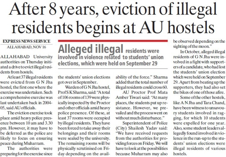 Eviction of illegal residents begins at AU hostels (University of Allahabad)