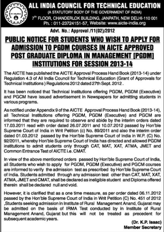Post Graduate Diploma in Management (All India Council for Technical Education (AICTE))
