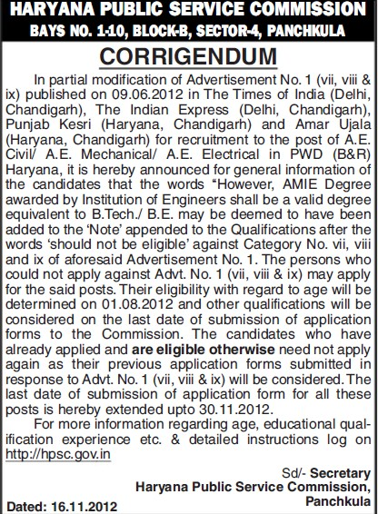 AE in Mechanical and Electrican (Haryana Public Service Commission (HPSC))