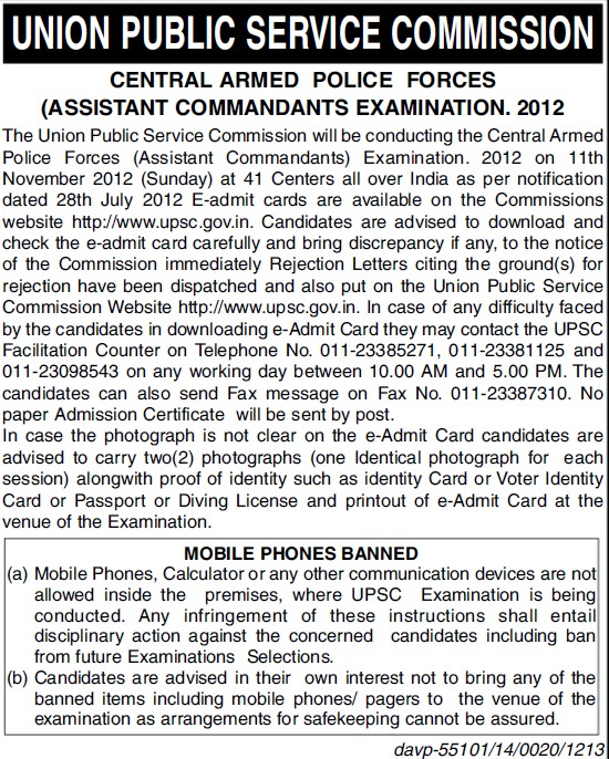 Assistant Commandants Examinations 2012 (Union Public Service Commission (UPSC))