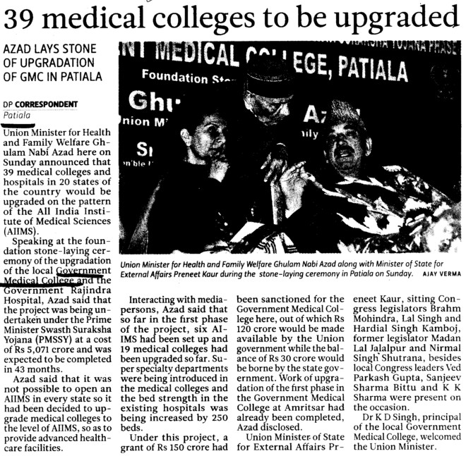 39 Medical Colleges to be upgraded (Government Medical College and Rajindra Hospital)