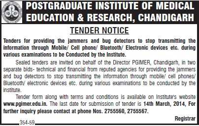 Supply of Electronic devices (Post-Graduate Institute of Medical Education and Research (PGIMER))