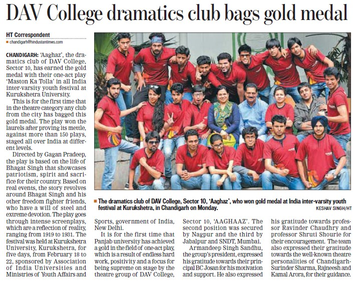 DAV College dramatics club bags gold medal (DAV College Sector 10)
