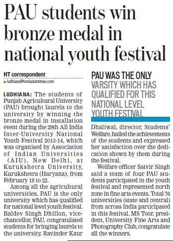 Students win bronze medal in national youth fest (Punjab Agricultural University PAU)