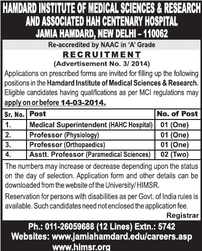 Medical Superintendent (Hamdard Institute of Medical Sciences and Research)