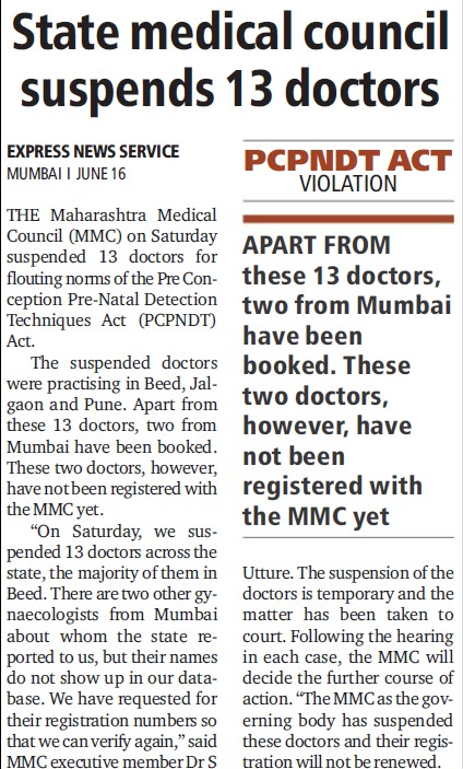 State Medical Council suspends 13 doctors (MAHARASHTRA MEDICAL COUNCIL)