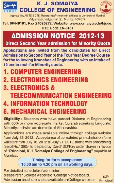 B Tech in ECE, CSE and ME (KJ Somaiya College of Engineering (KJSCE))