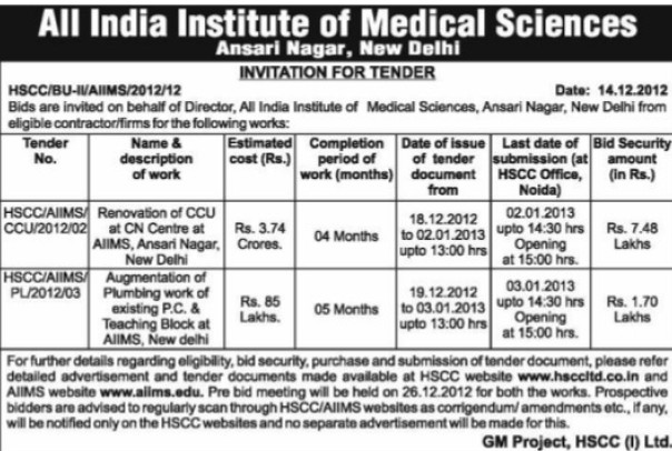 Renovation of CCU (All India Institute of Medical Sciences (AIIMS))