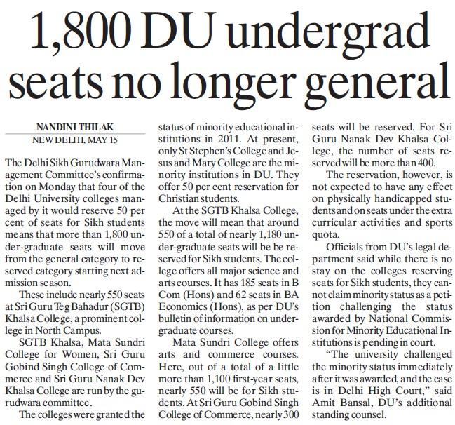 DU undergrad seats no longer general (Delhi University)
