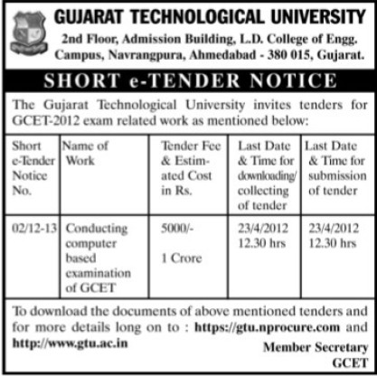 Computer based Examination (Gujarat Technological University)