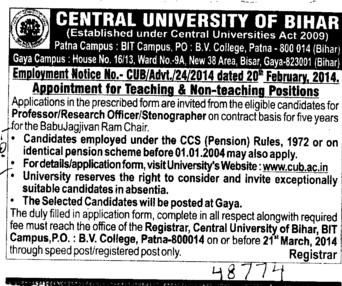 Research Officer and Stenographer (Central University of Bihar)
