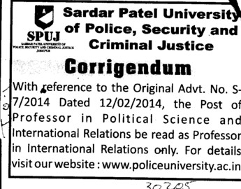 Professor in Political Sciences (Sardar Patel University)