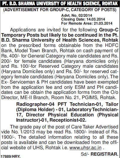 Group C for temporary basis (Pt BD Sharma University of Health Sciences (BDSUHS))