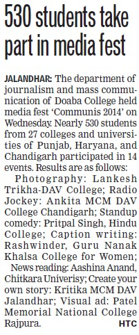 530 students take part in media fest (Doaba College)