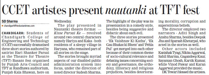 CCET artistes present nautanki at TFT fest (Chandigarh College of Engineering and Technology (CCET))