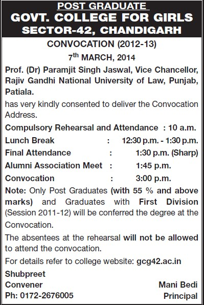 Annual Convocation for Post Graduate students (PG Government College for Girls (GCG Sector 42))