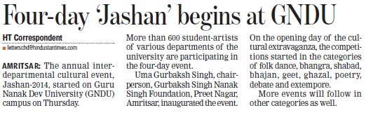 Four day Jashan begins (Guru Nanak Dev University (GNDU))