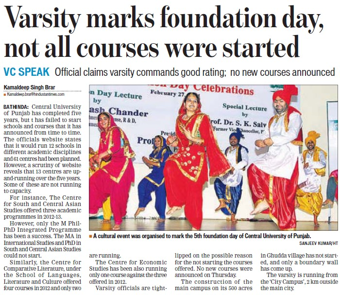 Foundation day celebrated (Central University of Punjab)