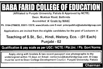 Faculty for Science and Punjabi (Baba Farid College of Education Deon)