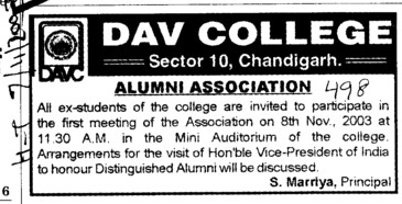 Alumni Association celebrated (DAV College Sector 10)