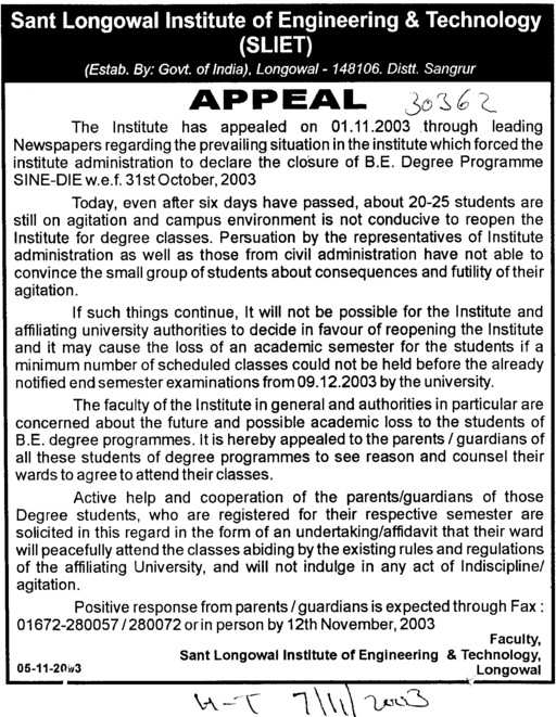 Appeal for BE Course (Sant Longowal Institute of Engineering and Technology SLIET)