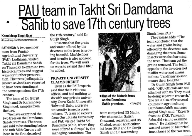 PAU team in Takht Sri Damdama Sahib to save 17th century trees (Punjab Agricultural University PAU)