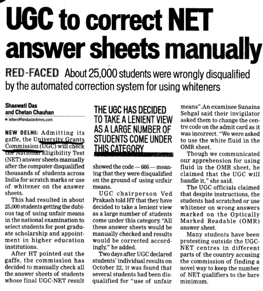 UGC to correct NET answer sheets manually (University Grants Commission (UGC))