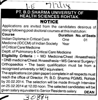 Indian Diploma in Critical Care (Pt BD Sharma University of Health Sciences (BDSUHS))