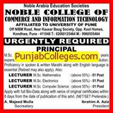 Lecturer in MSc Physics (Noble College of Commerce and Information Technology Kondhwa)