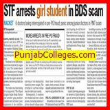 STF arrests girl student in BDS exam (Rishi Raj Keer College of Dental Sciences and Research Centre)