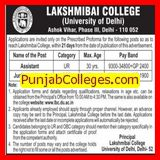 Junior Assistant (Lakshmi Bai College)