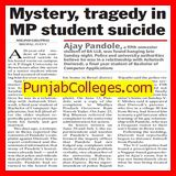 Mystery, tragedy in MP student suicide (Awadhesh Pratap Singh (APS) University)