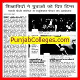 Students get knowledge about Education (SD PG College)