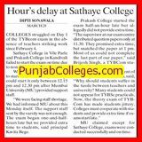 Hours delay at Sathaye College (Parle Tilak Vidyalaya Associations Sathaye College)