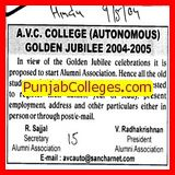 Alumni Association celebrated (AVC COLLEGE (Autonomous))