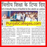 Students get tips for best Education (Technology Education and Research Institute (TERI))