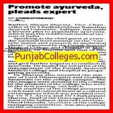 Promote ayurveda, pleads expert (Punjab Ayurved Medical College and Hospital)